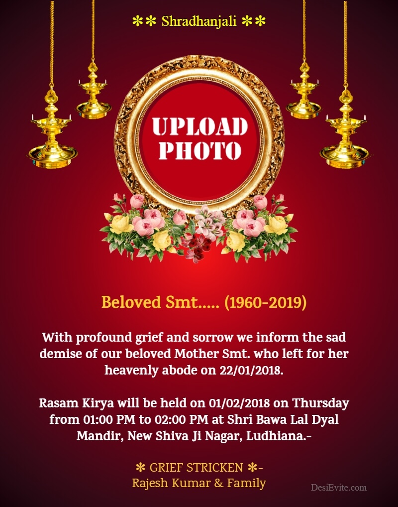 shradhanjali card with samai 156 5 137