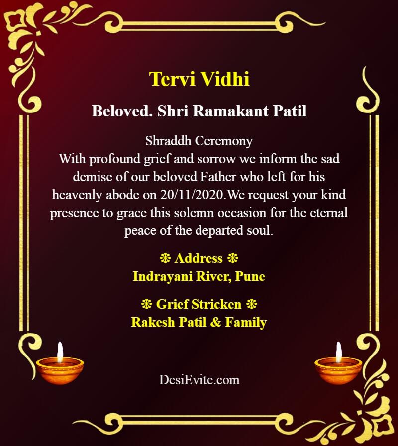shradhanjali tervi vidhi ecard without photo template 106
