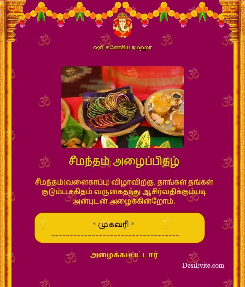 tamil valaikappu seemantham invitation card template 54