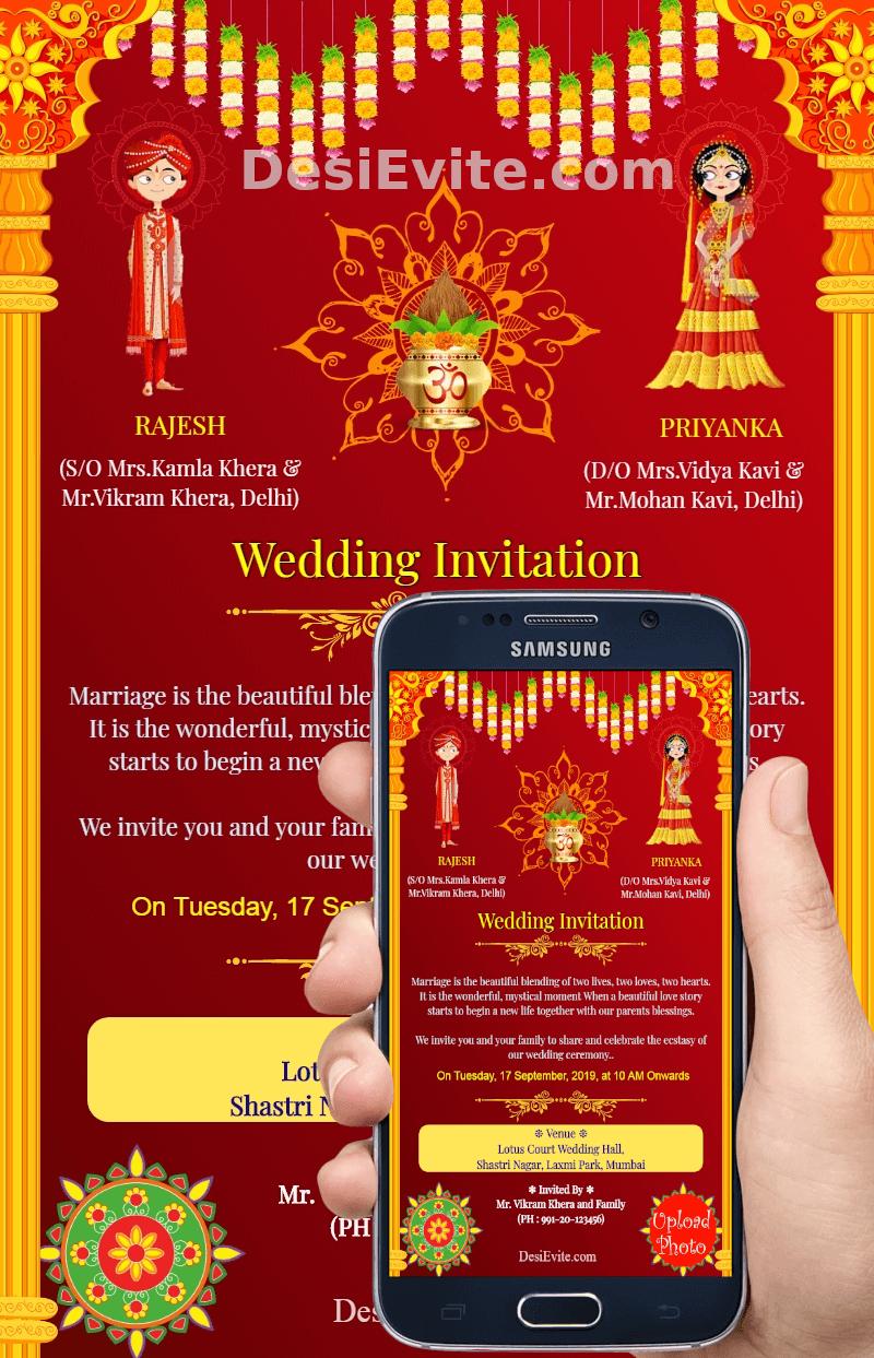 traditional hindu wedding ecard template 132 116.webp