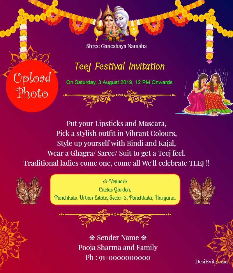 traditional teej invitation mobile ecard template 150
