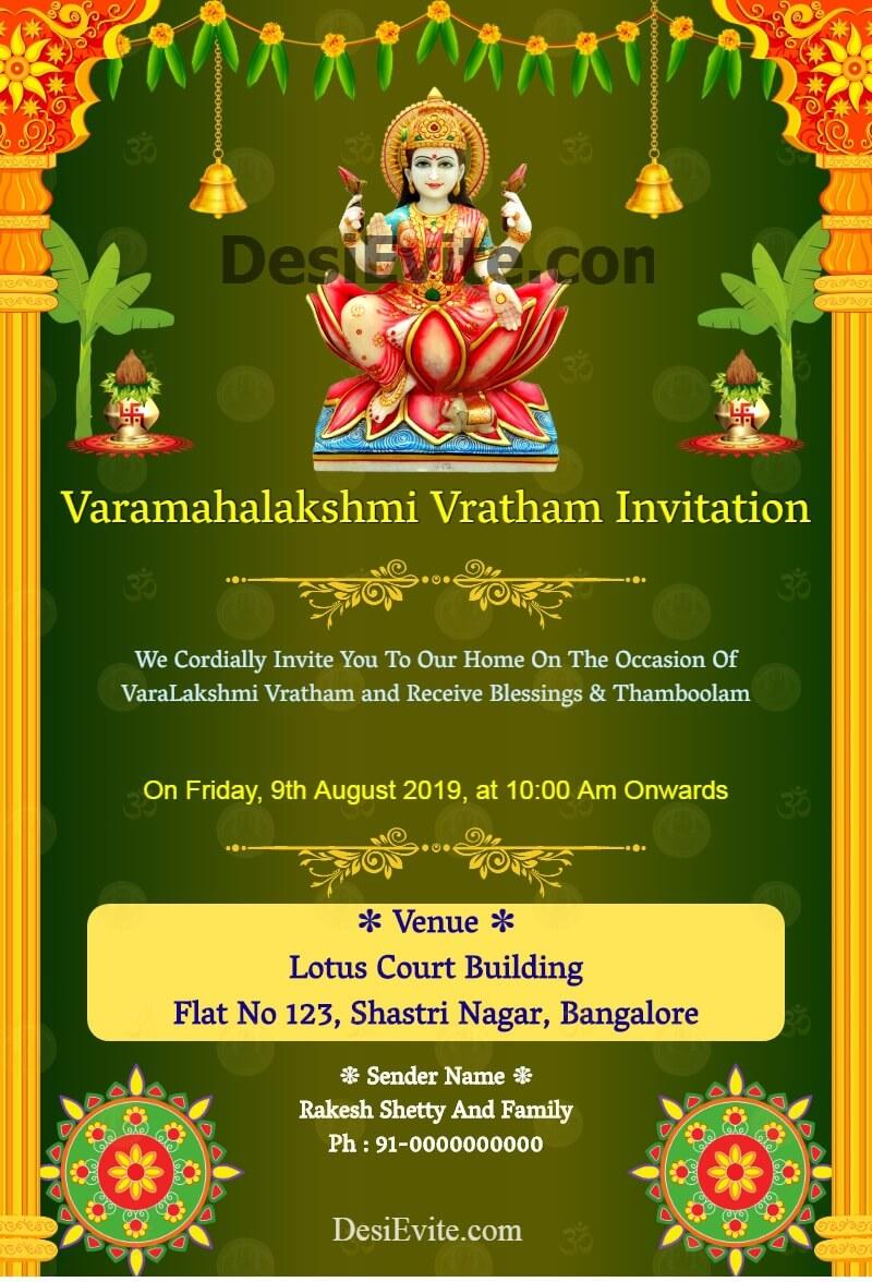 varalakshmi invitation card sample 85