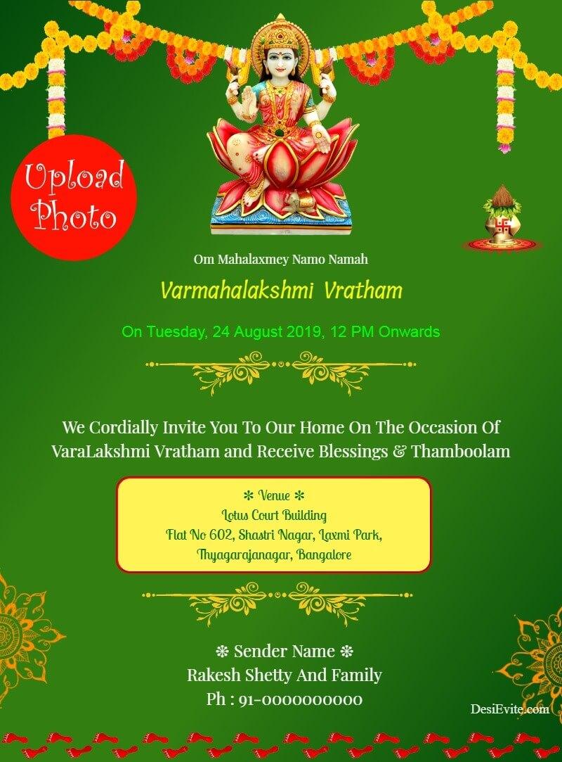 varmahalakshmi invitation card with photo template 75