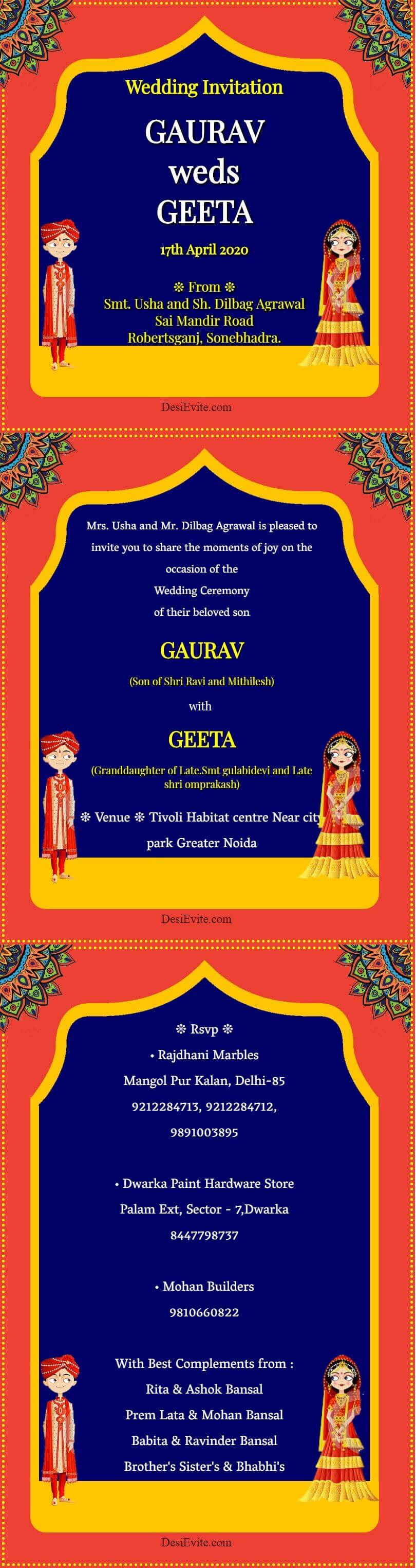 wedding invitation card with 3 pages template 147