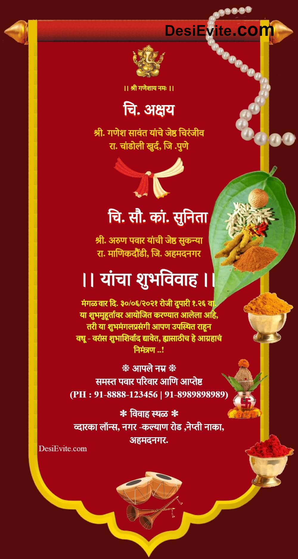 wedding invitation marathi ecard khalita theme template 51