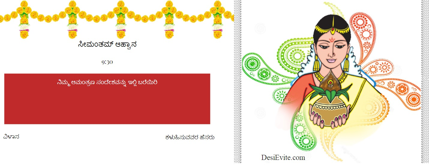 Baby Shower Invitation card format kannada