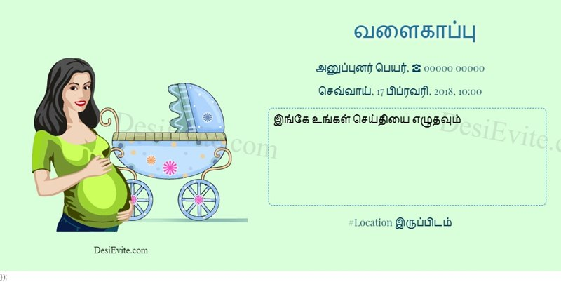 Baby Shower Invitation card format tamil
