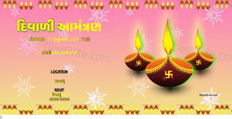 Diwali invitation card format gujarati
