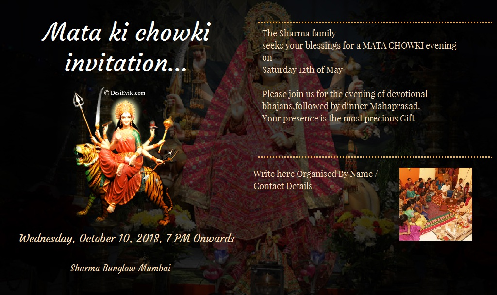 mata ki chowki invitation card format english