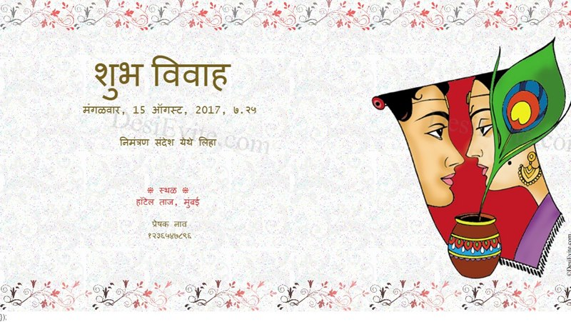 Invite you to all on Wedding ceremony