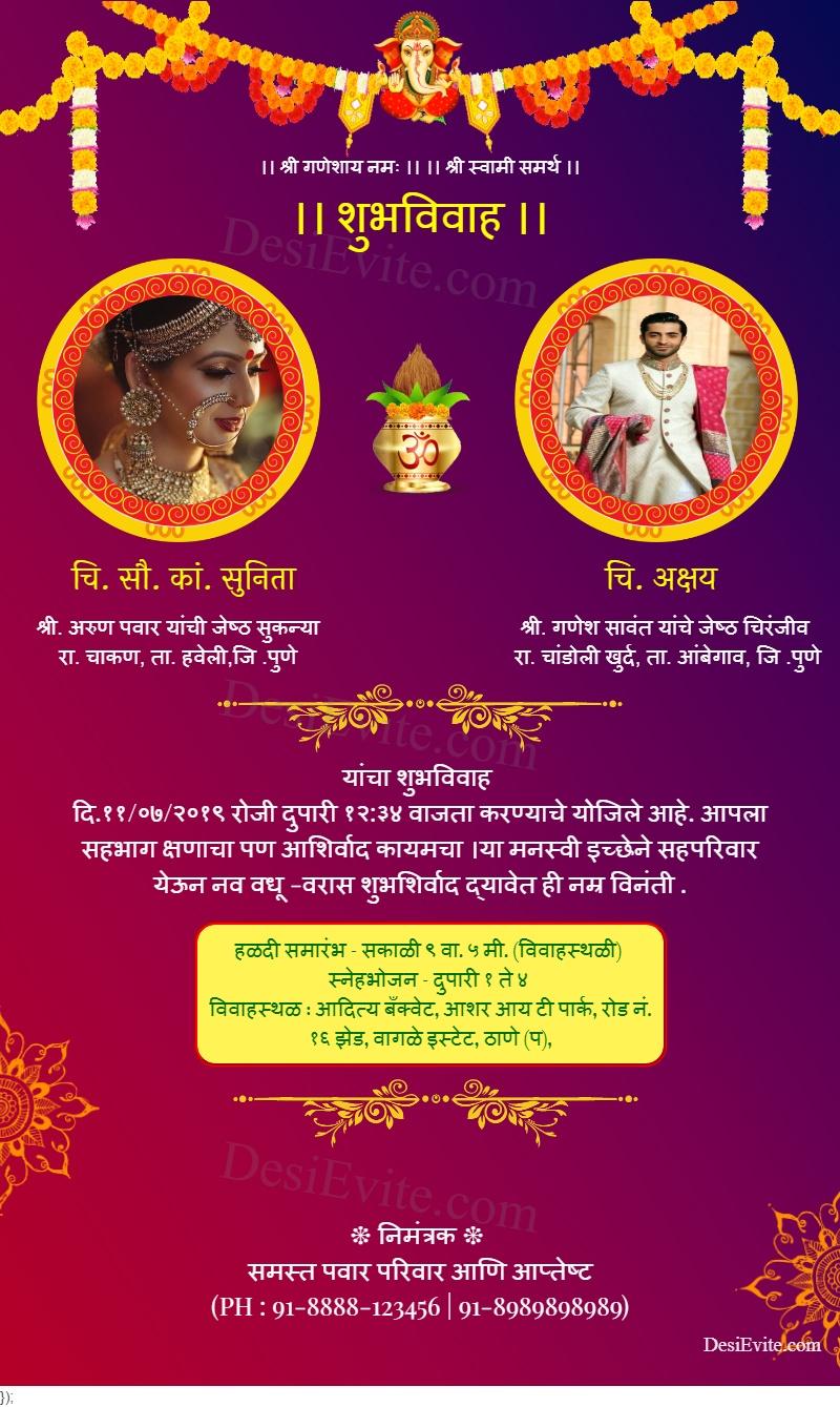 traditional-wedding-invitation-card-with-toran-and-kalash