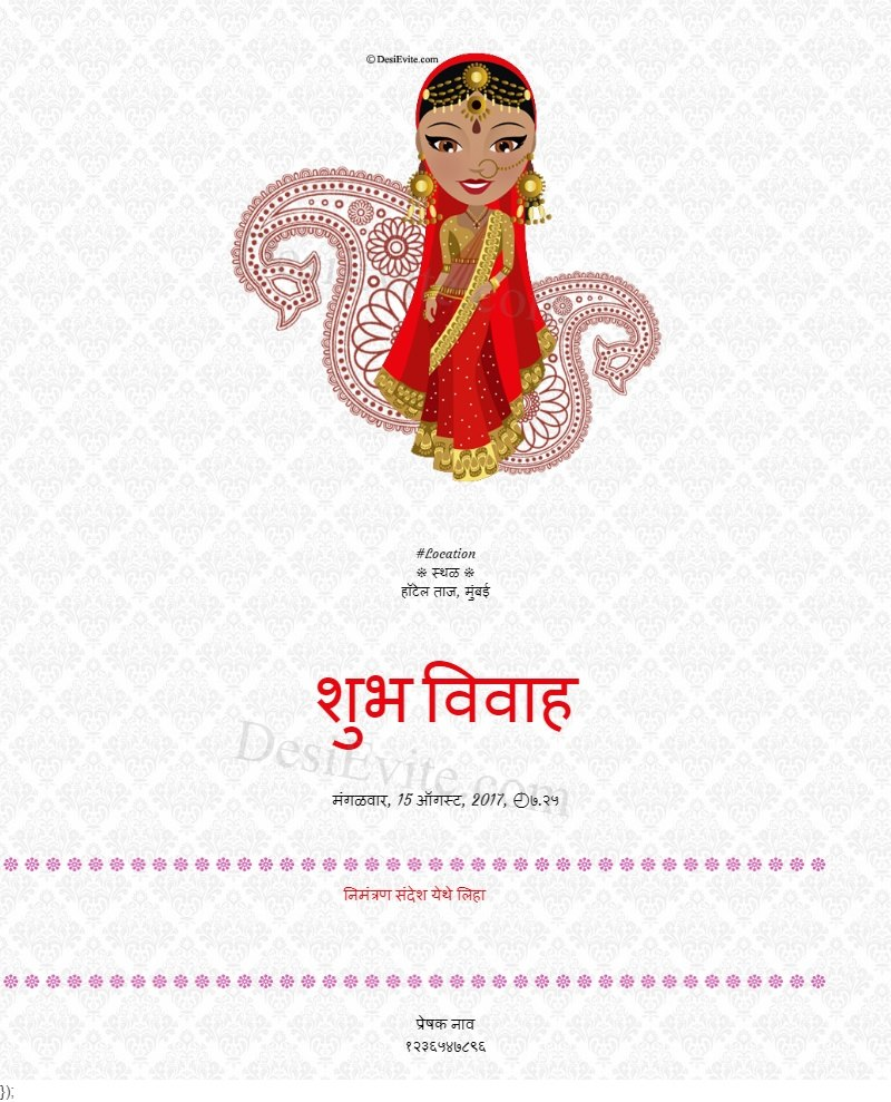Invite to all in my marriage ceremony Happy Wedding