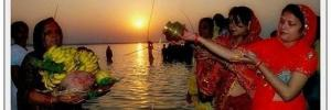 Chhath Puja: Worship of Lord Sun