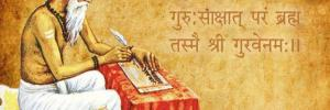 Guru Purnima: marks the significance of Guru