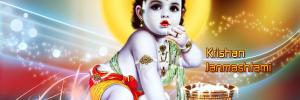 Rituals and Customs of Janmashtami