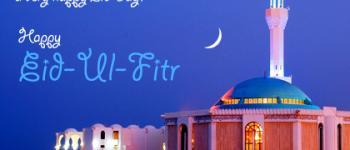 Id-ul-Fitr e-card