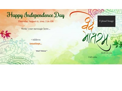 15-august-invitation-card-with-photo