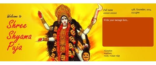 Free kali puja invitation card online invitations kaali puja invitation stopboris Images