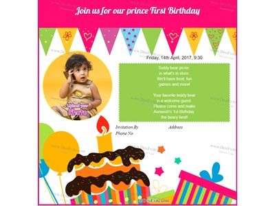 Invitation With Image First Birthday High Resolution Card