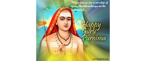 Guru Purnima