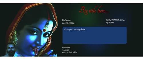 Invite on Kaali Pooja