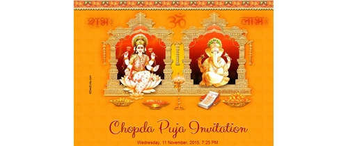 Chopda Puja Invitation - Gujrat