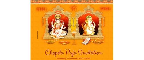 Chopda Puja Invitation - Gujrat