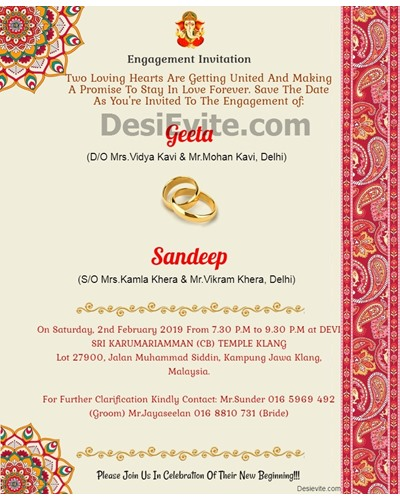 Engagement-Invitation-Card-Without-Photo-Ornamental