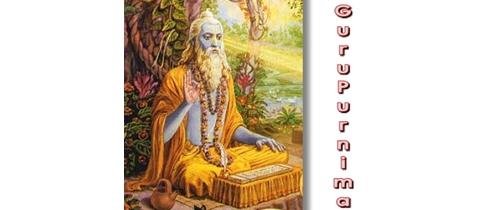 Guru Poornima Invitation