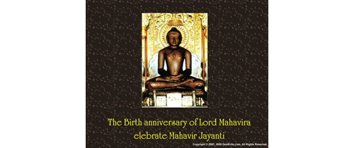 Celebrate Mahavir Jayanti