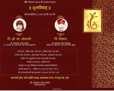 Marathi wedding invitation card invitations design gallery invitation with image marathi wedding invitation stopboris