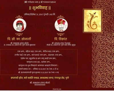 Free marathi wedding india invitation card online invitations invitation with image marathi wedding invitation stopboris Choice Image