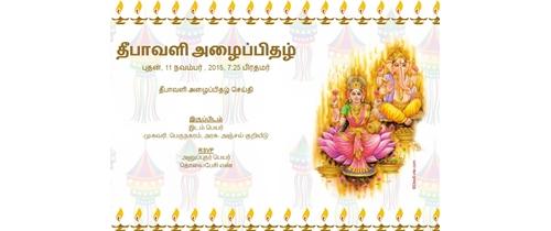 Free diwali invitation card online invitations diwali invitation in tamil stopboris Image collections