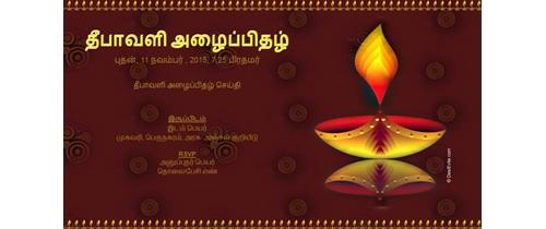 Diwali Invitation in Tamil