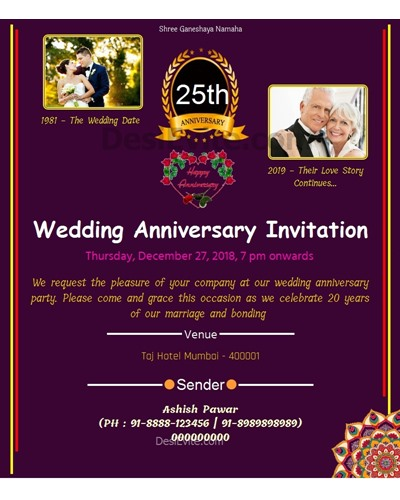 15th/25th/50th Wedding Anniversary card whatsapp