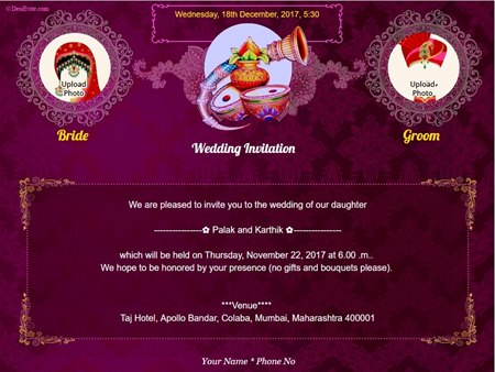 Traditional wedding invitation with kalash