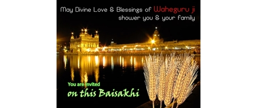 You are invited on this Baisakhi