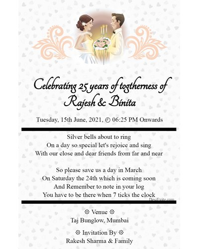Invite to all on our Anniversary party Happy Anniversary