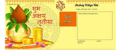 Akshaya Tritiya - Propitious day for new venture‎