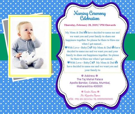 baby-boy-large-photo-vintage-border-invitation-card