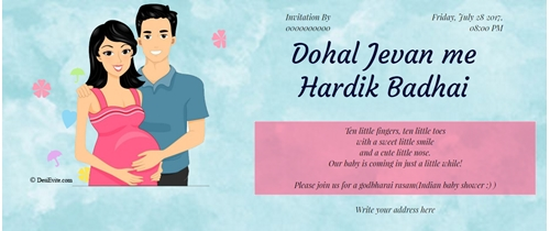 dohale jevan invitation