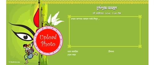 Durgapuja with bangali theme