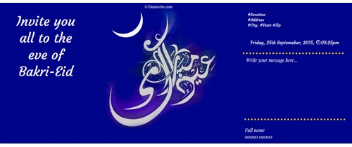 Invite you all to the eve of Bakri-Eid