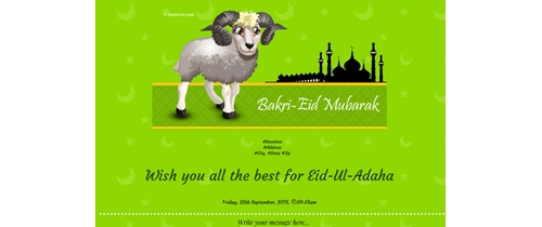 Free Bakrid/Eid al-Adha Invitation Card & Online Invitations