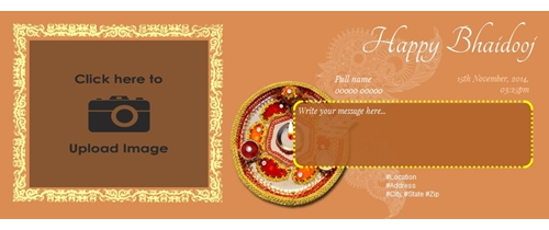 Bhai Dooj Invitation Card