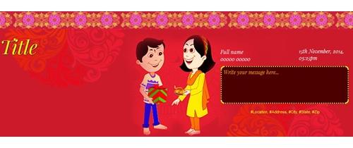 Bhai Dooj Invitation