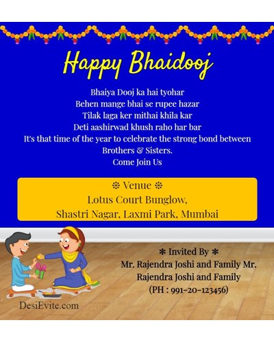 bhaubeej-invitation-card