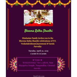 bhima-ratha-shanthi-invitation-card