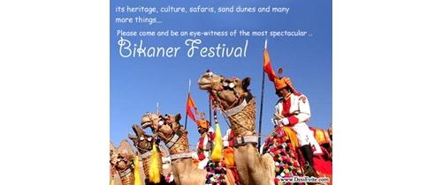 Race Begain come and enjoy in Bikaner Festival