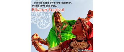 To feal the magic of Bikaner Festival